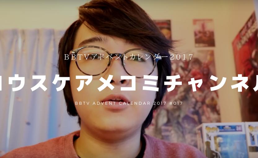 BBTV Blog 03