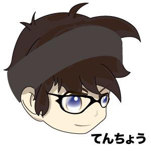 avatar tenchou 2 ログレス実況者 てんちょうが話すユーチューバーの苦労とは【パートナーインタビューシリーズ】