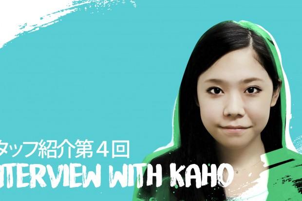 Oct27-Kaho's photo final