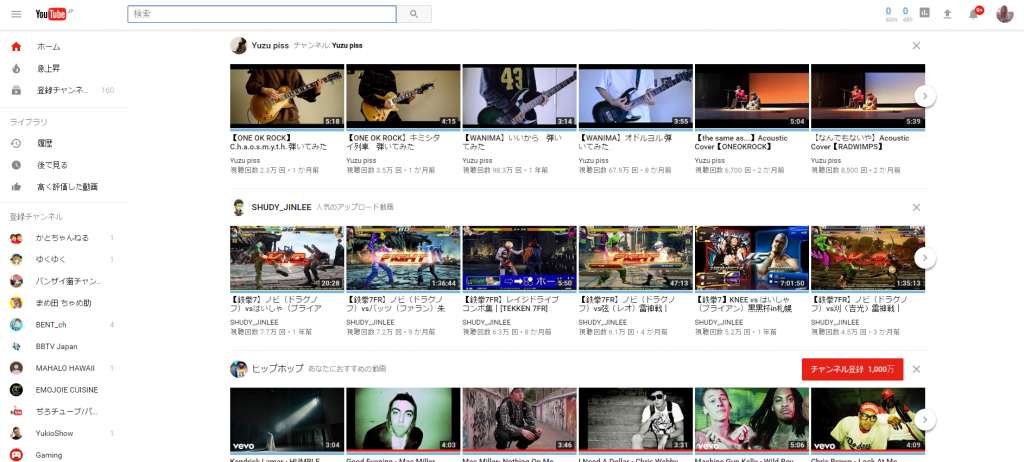 New YT home 1024x462 YouTube新デザインを試してみた!