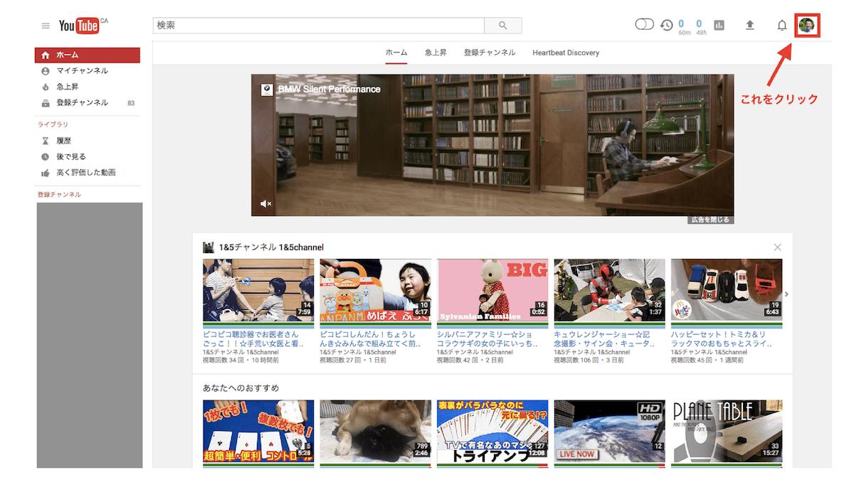 YouTubeTwitterConnect04 min YouTubeとTwitterを連携し、最新動画を自動投稿しよう!