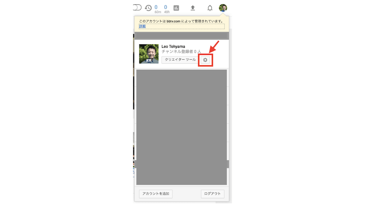 YouTubeTwitterConnect05 min YouTubeとTwitterを連携し、最新動画を自動投稿しよう!