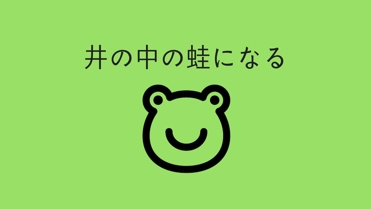 YA25 min YouTubeアナリティクスの使い方【初心者でもわかる!】