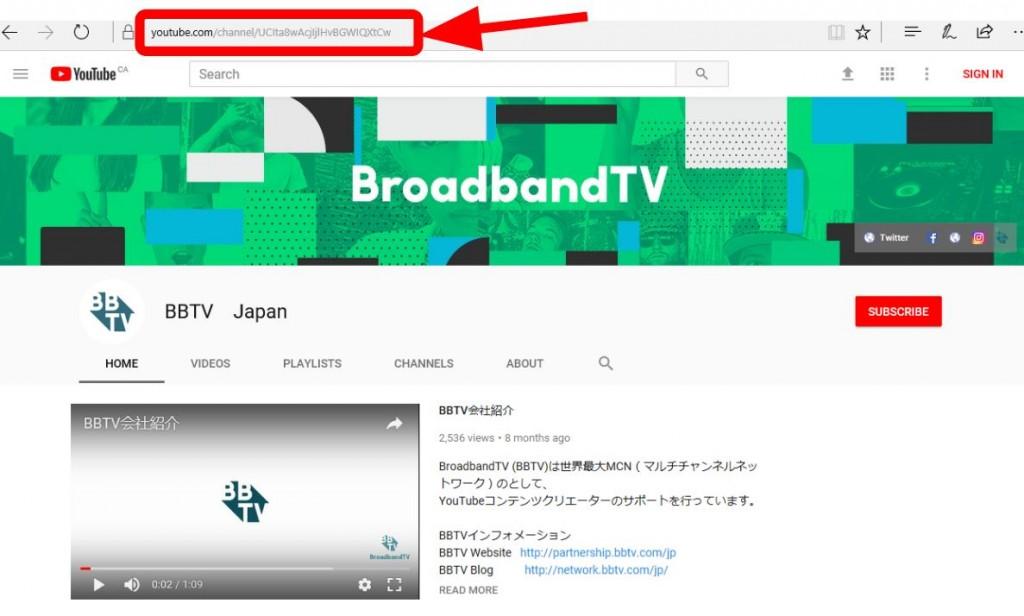 BBTVJP YT Page1 1024x616 チャンネルに訪れた視聴者をチャンネル登録へ誘導する方法 Vol.2