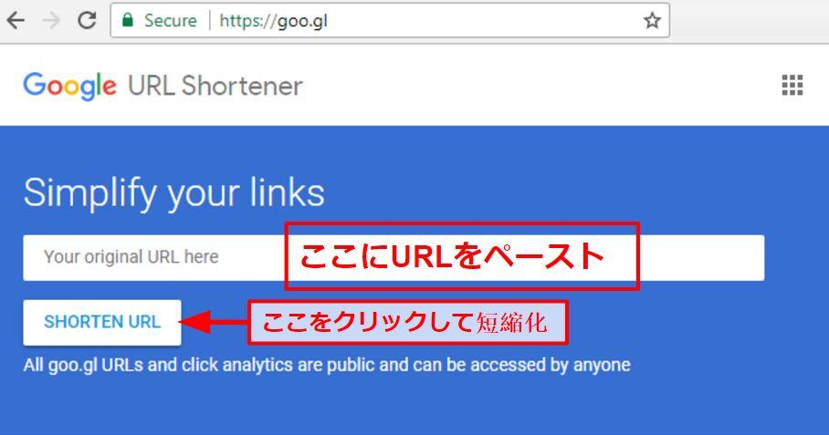 URL Shortner1 チャンネルに訪れた視聴者をチャンネル登録へ誘導する方法 Vol.2