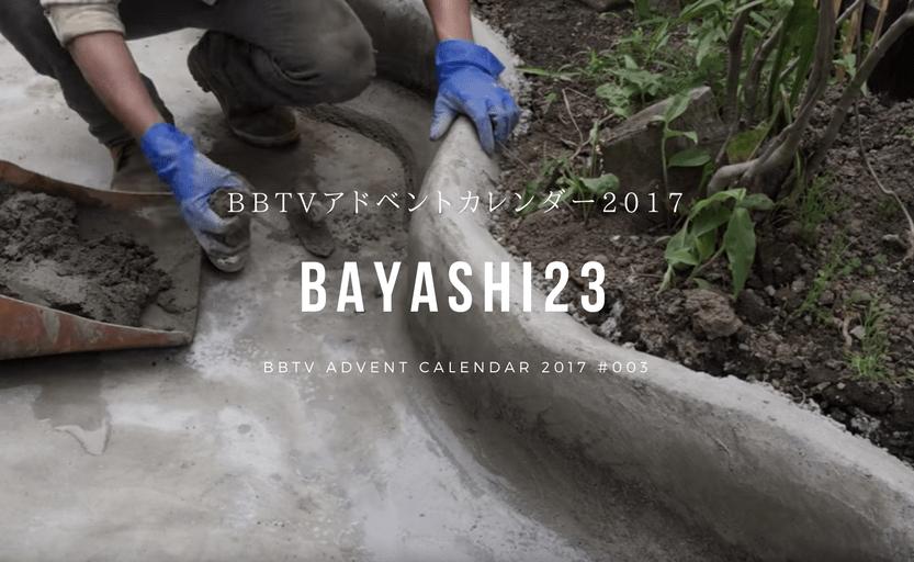 03_bayashi23