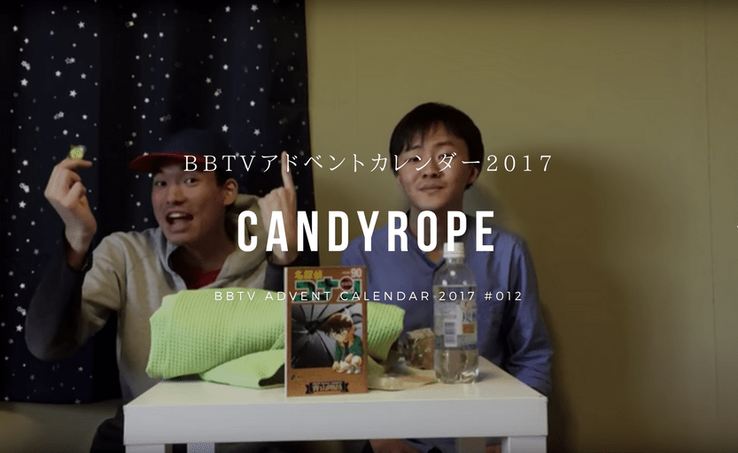12_CANDYROPE