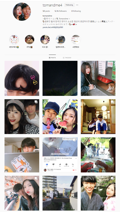 tomandme IG 日韓カップルユーチューバー♡トムと私【BBTVパートナー紹介】